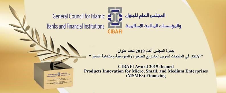 WELCOME TO CIBAFI